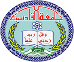 University of Al-Qadisiyah (QU)