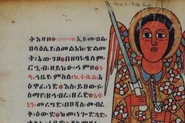 Illuminated Ethiopic Manuscript, kindly supplied by Ethio- SPaRe, EU 7th Framework Programme, ERC Starting Grant 240720, PI Denis Nosnitsin, 2009-2015, <http://www1.uni-hamburg.de/ethiostudies/ETHIOSPARE>.