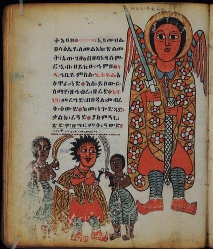Manoscritto etiopico illustrato. Immagine gentilmente fornita da Ethio- SPaRe, EU 7th Framework Programme, ERC Starting Grant 240720, PI Denis Nosnitsin, 2009-2015, <http://www1.uni-hamburg.de/ethiostudies/ETHIOSPARE>.