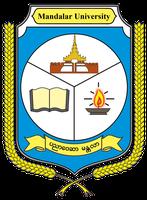 Mandalar Degree College