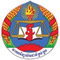 National University of Management - Cambodia
