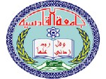 University of Qadisiyah