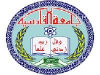 University of Qadisiyah