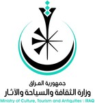 Ministry of Culture of Iraq