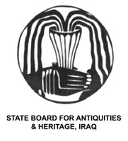 State Board of Antiquities and Heritage